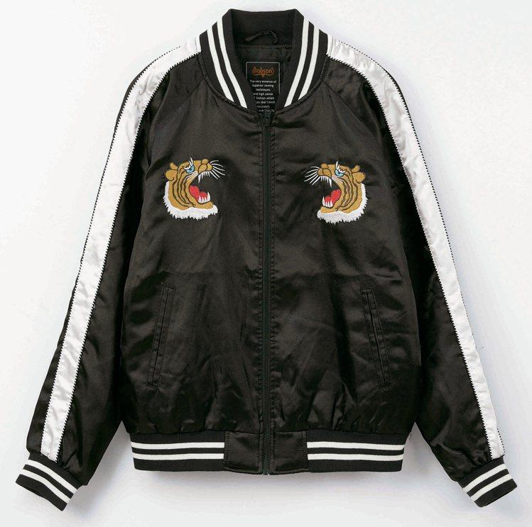 復興館BOBSON刺繡鋪棉外套 (黑、粉) 原價4,290元,特價600元,共限...