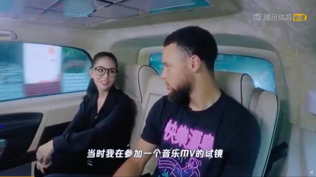 昆凌與NBA球星柯瑞分享與老公周杰倫相識相戀的過程。圖/摘自微博