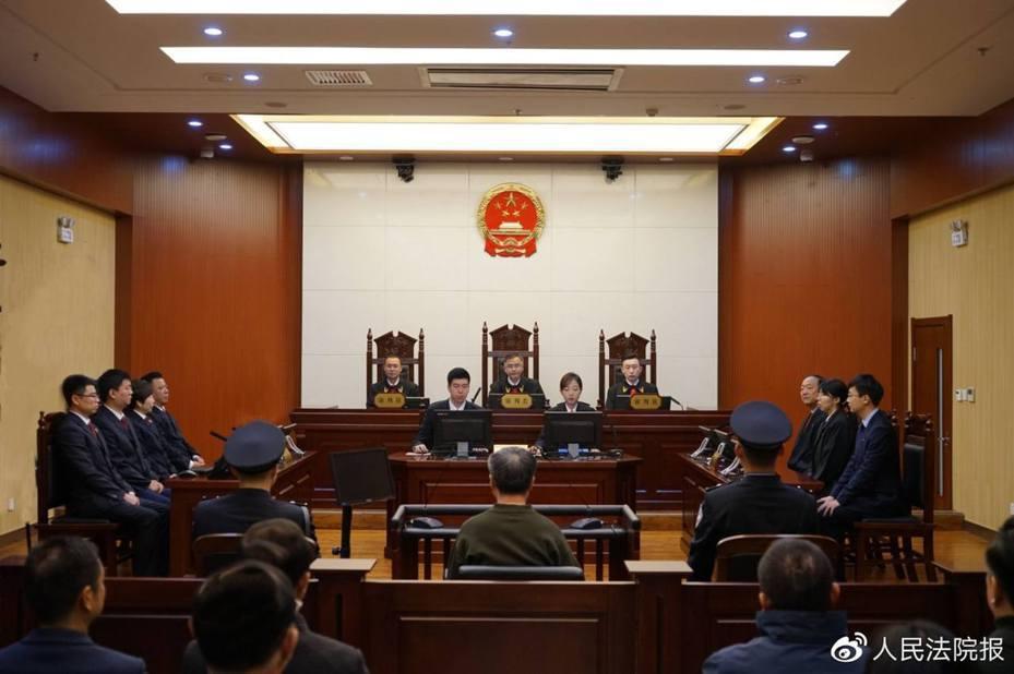 前北京市政協副主席李士祥當庭表示服從判決。圖/取自人民法院報