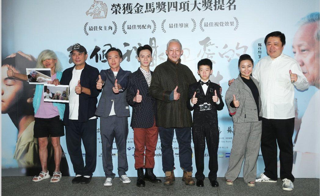 「那個我最親愛的陌生人」主要演員、導演、監製一起出席首映會。記者徐兆玄/攝影