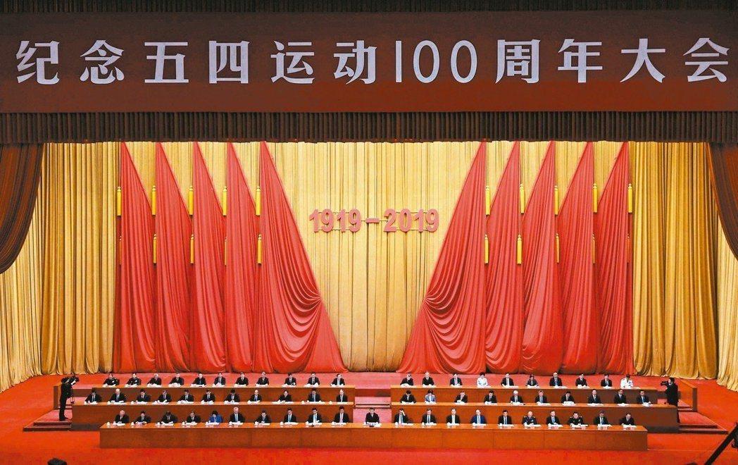 中共在北京高規格紀念五四運動一百周年。 (新華社資料照)