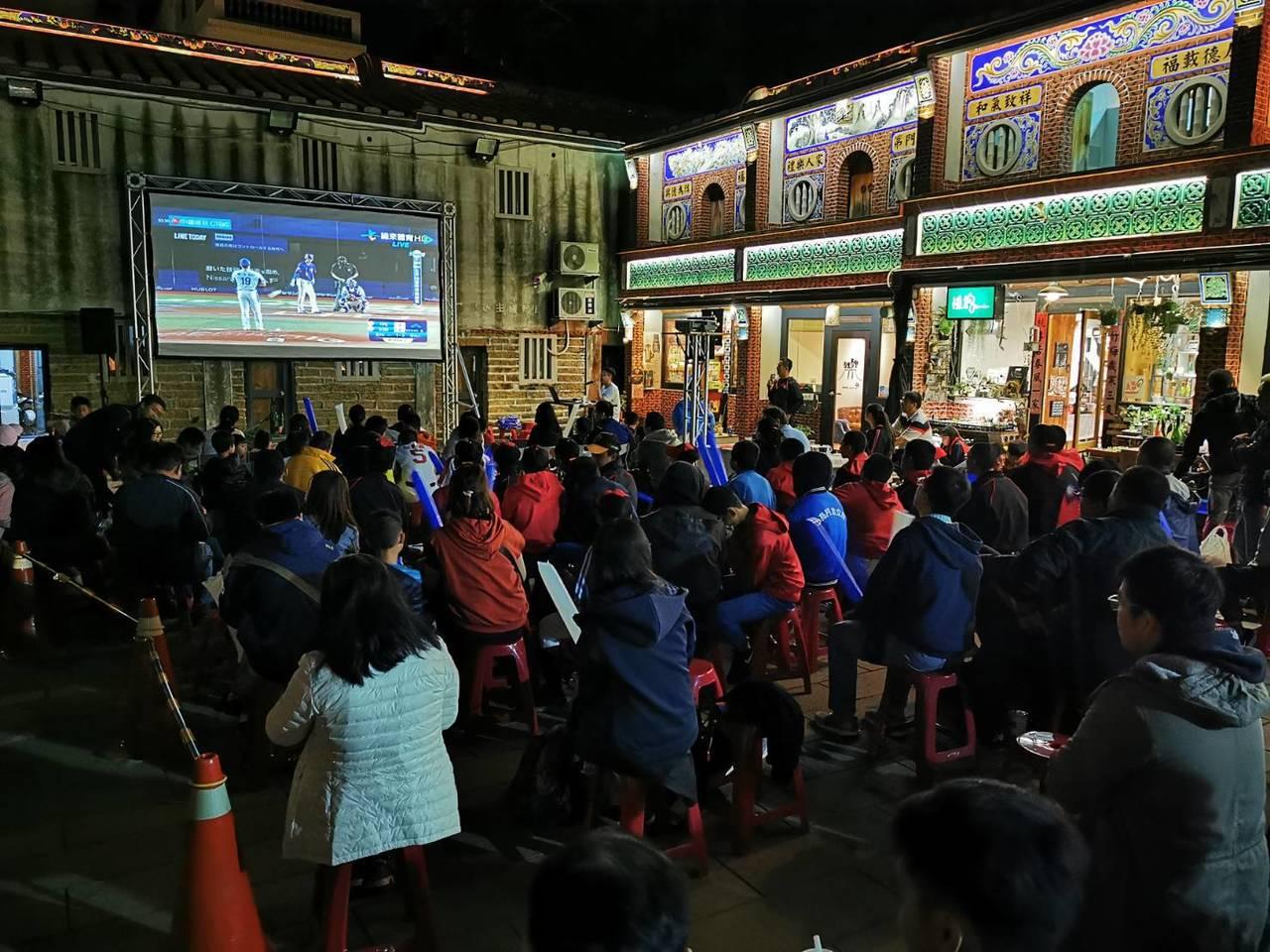 2019年世界12強棒球錦標賽複賽,金門縣政府晚間也在金城鎮後浦十六藝文特區同步...