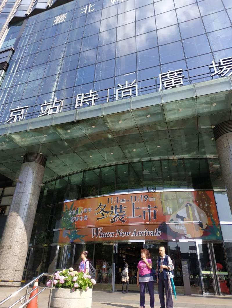 京站周年慶將於11月20日登場。記者何秀玲/攝影