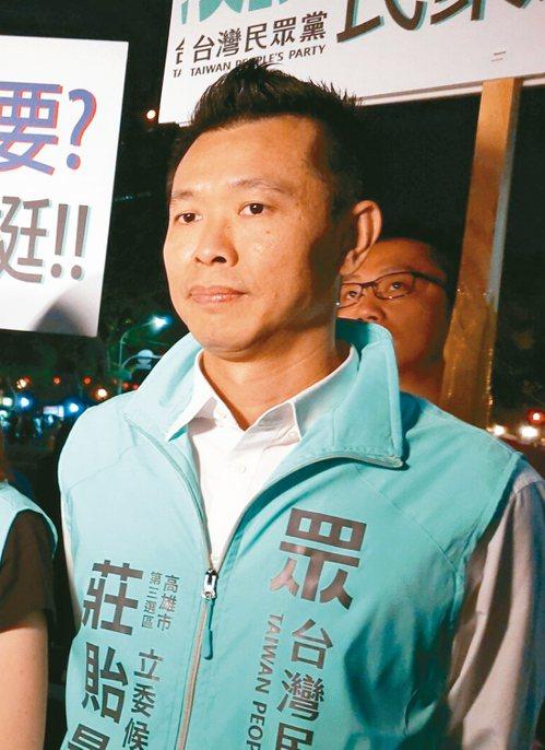 台灣民眾黨立委參選人莊貽量頻打議題戰。 記者蔡容喬/攝影