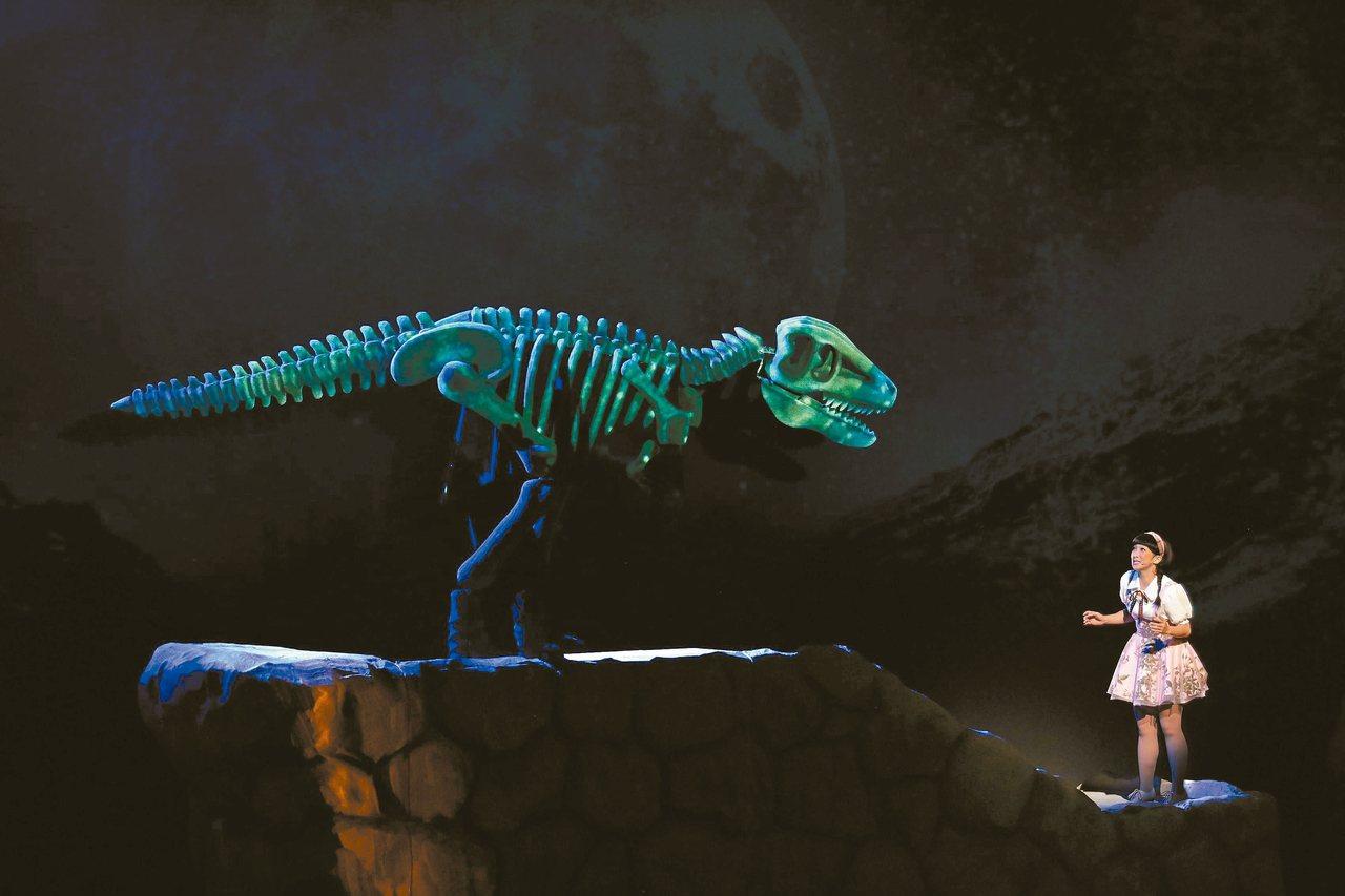 《Musical TARU! 恐龍復活了!》音樂劇本週六新竹演出。 圖/AM創意...