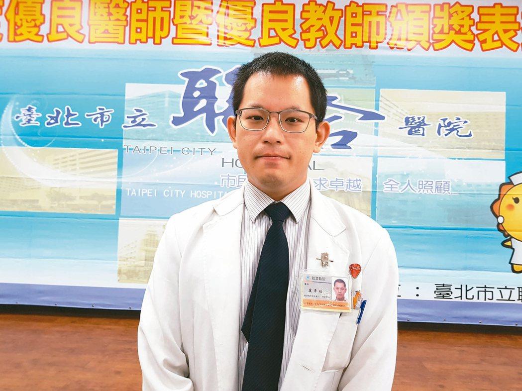 聯醫仁愛院區一般內科總醫師盧彥廷幫癌末病人圓夢。 記者翁浩然/攝影