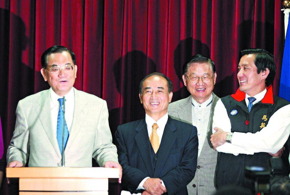 第六屆立委選舉,泛藍立委過半。圖/聯合報系資料照片