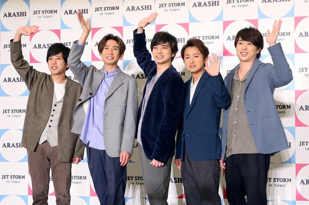「嵐ARASHI」暫停團體演藝活動的時間(2020年12月31日)已經進入倒數計...