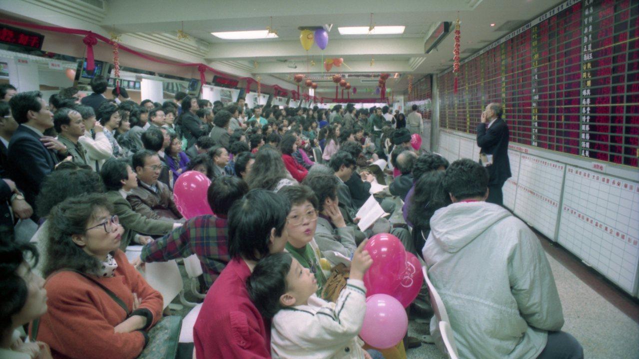 1990年2月12日,台北股市集中加權指數飆上12,682點歷史高點。 報系資料...