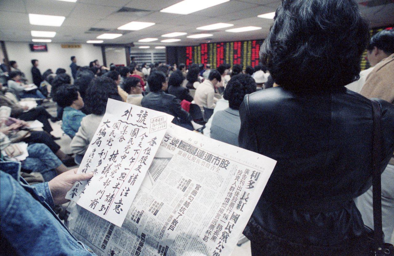 1989年11月28日,在投資人的失望性賣壓下,台北股市導致多殺多的慘劇,加權指...