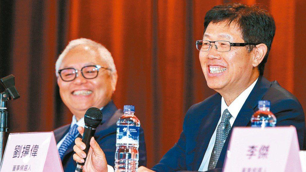 鴻海集團董事長劉揚偉(右)。 報系資料照