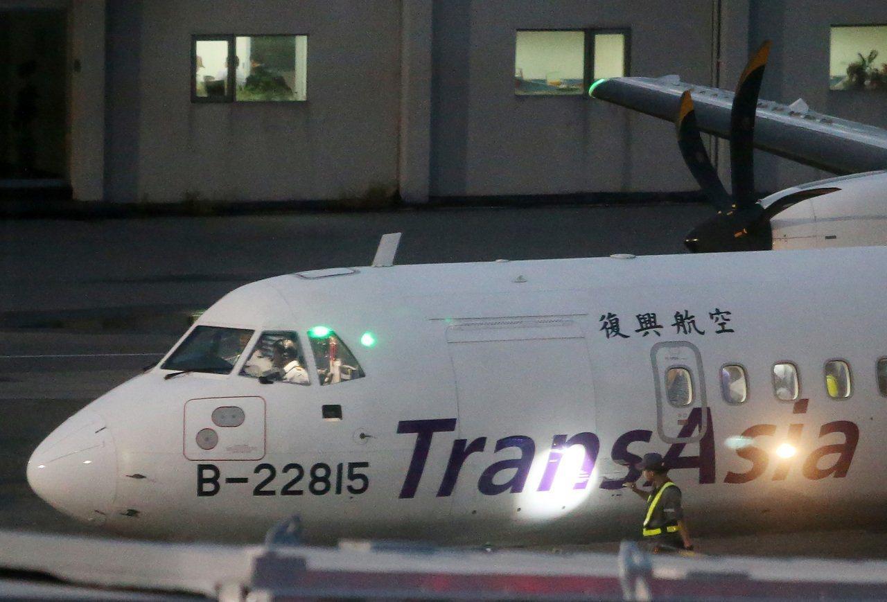 復興航空曾發生無預警停飛問題。記者胡經周/攝影