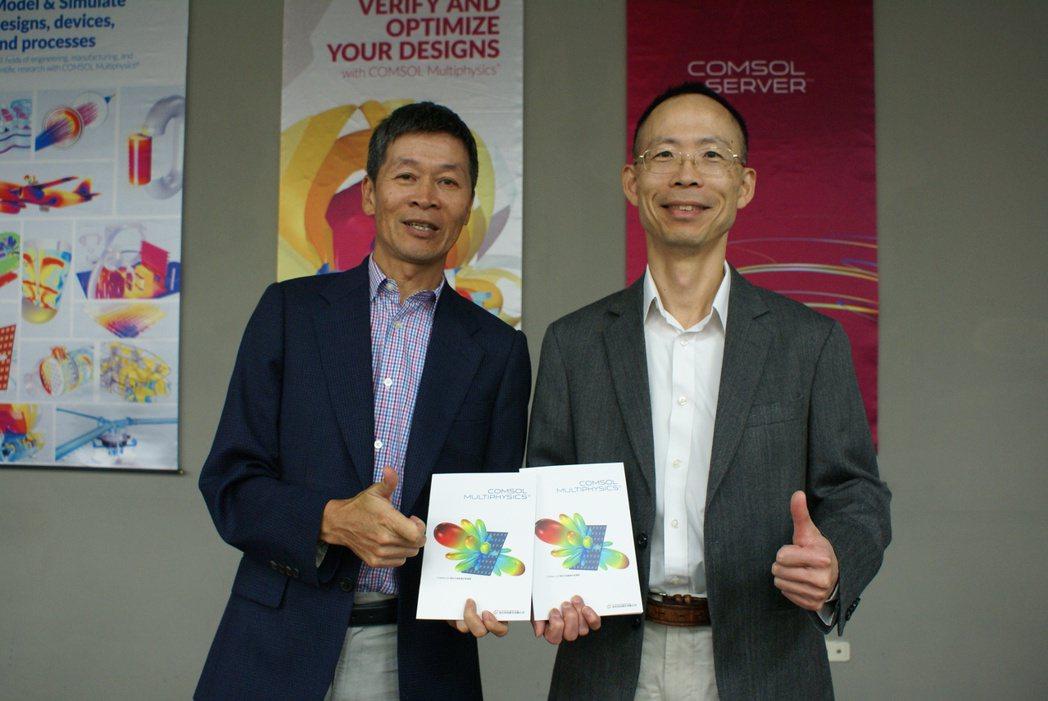 COMSOL 公司劉健博士(右)主講「COMSOL Multiphysics20...