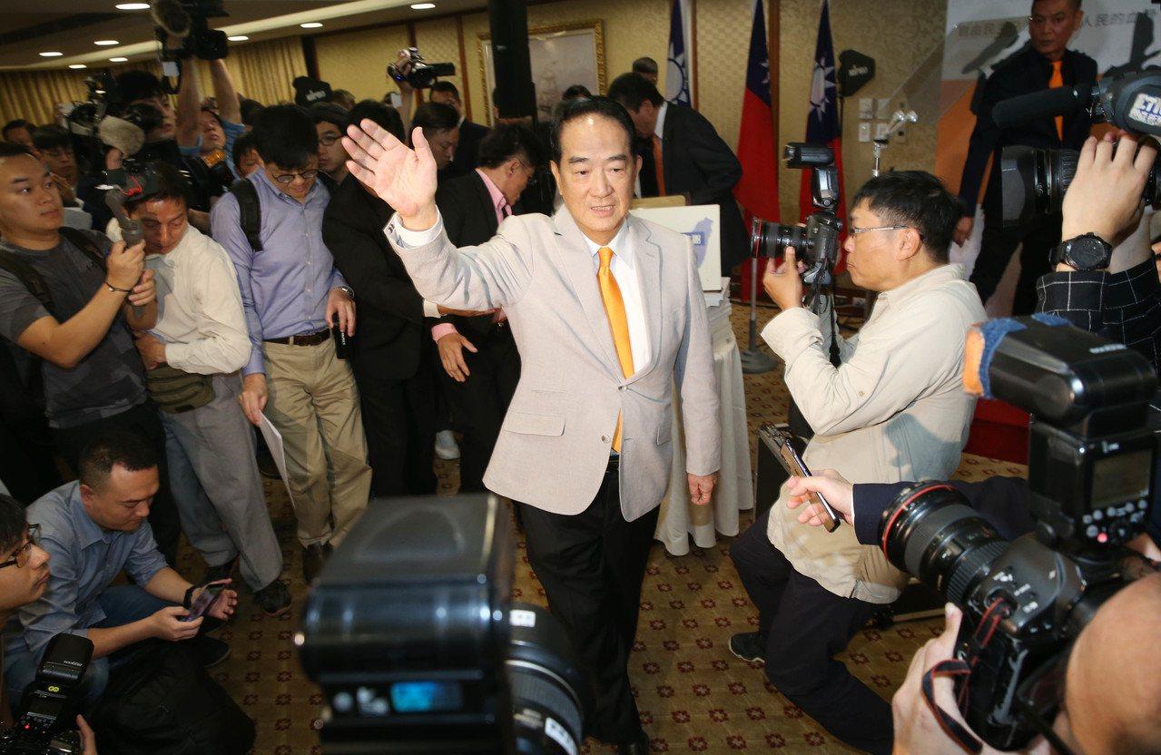 親民黨主席宋楚瑜中午宣布,第4度參選總統。記者林俊良