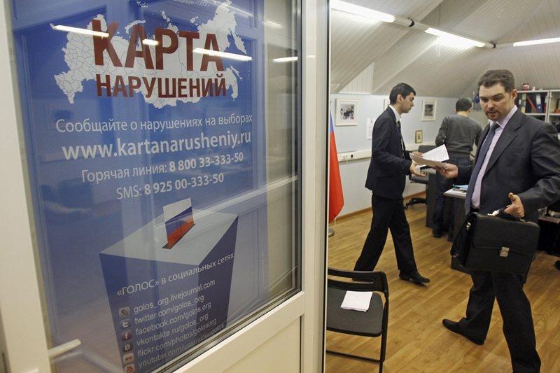 非營利組織Golos,在俄羅斯選舉期間張貼選舉過程涉及舞弊的影片,被俄國政府認定為外國代理人。 圖/路透社