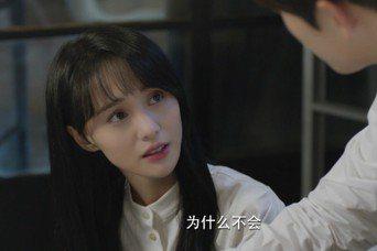 鄭爽演出「微微一笑很傾城」。圖/擷自微博