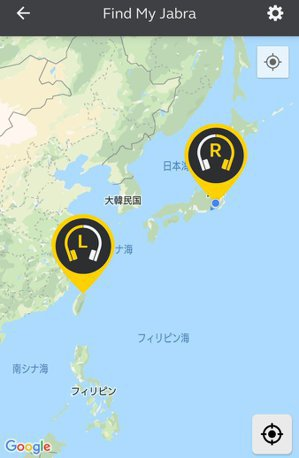 日本一名高中生將無線耳機忘在台北的旅館裡,導致左右兩耳的耳機,只能隔著東海的兩端...