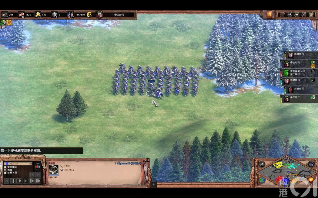 放大可以看到高畫質下的重裝騎士模組,每個單位都非常細緻(《世紀帝國2:決定版》遊...