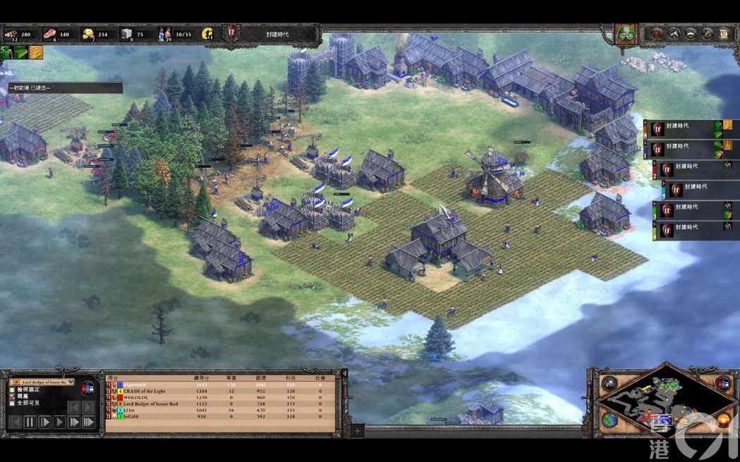 縮小地圖,看更廣闊的視野(《世紀帝國2:決定版》遊戲截圖)