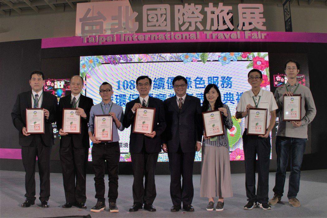 環保署長張子敬(右三)頒獎給環保標章績優單位。 李炎奇/攝影