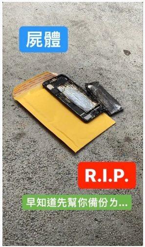 一位專業學習工科的男子自行拆解iPhone換電池,結果手機起火,只剩下焦黑的手機...
