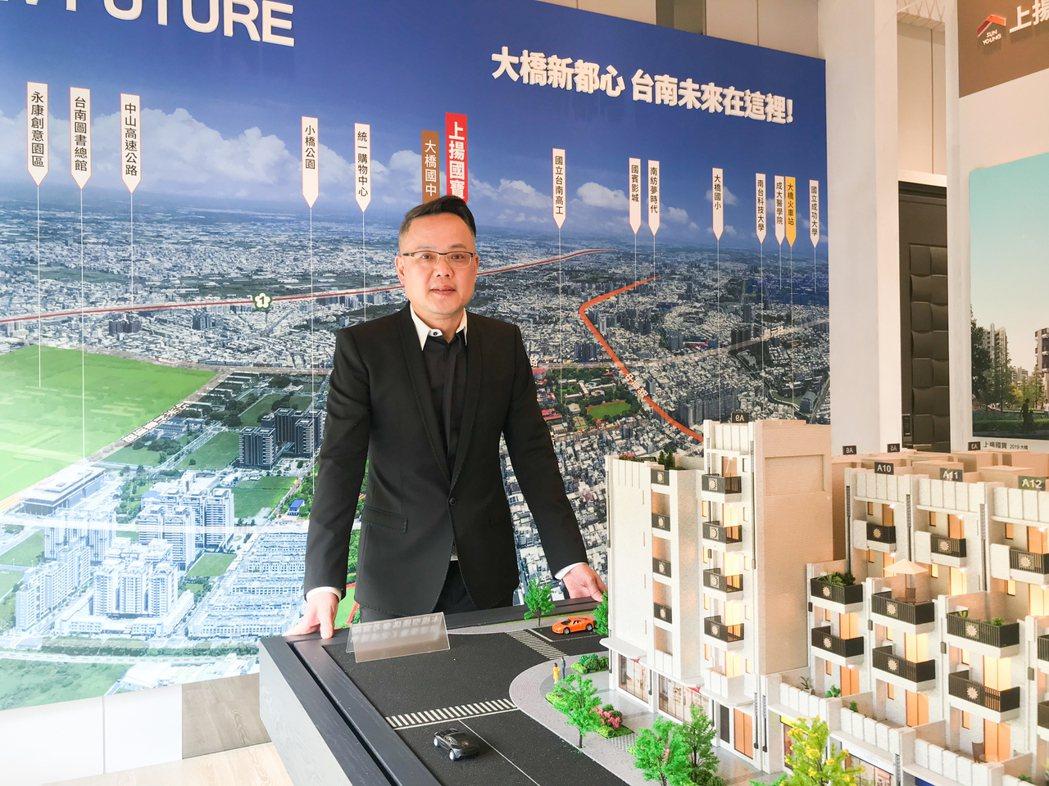 上揚國際建築團隊董事長林聰麟認為台南有產業,房屋需求旺盛。 攝影/張世雅