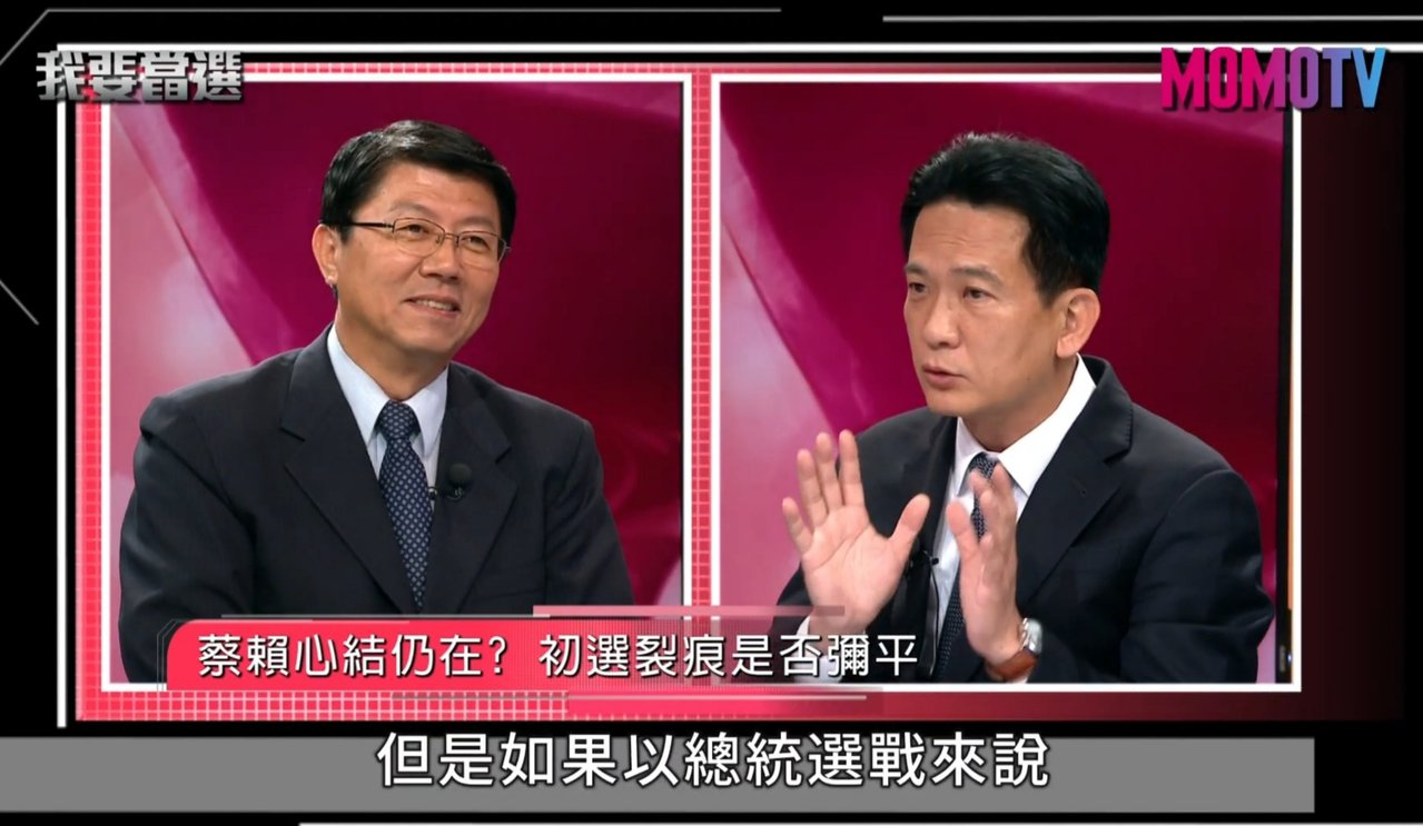 謝龍介與林俊憲上網路節,精闢分析台南選情。圖/取自網路