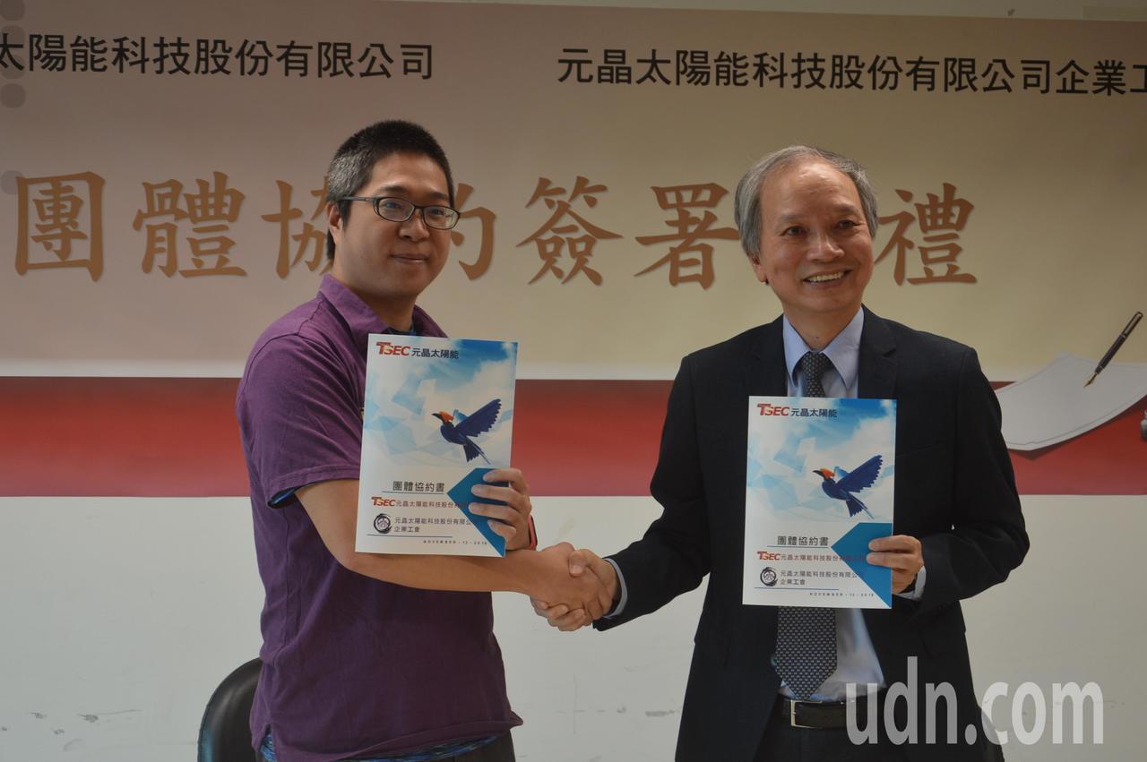 元晶科技行政協理鄭振國(右)、工會理事長陳駿賢(左)簽署團協。記者施鴻基/攝影