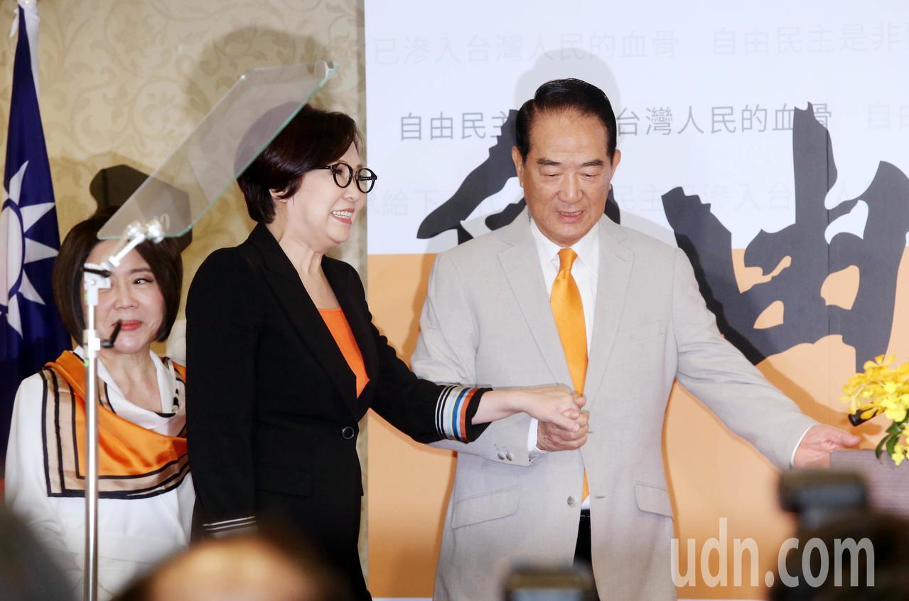 親民黨主席宋楚瑜(右)搭擋前聯廣董事長余湘(左)中午宣布第4度參選總統。記者林俊...