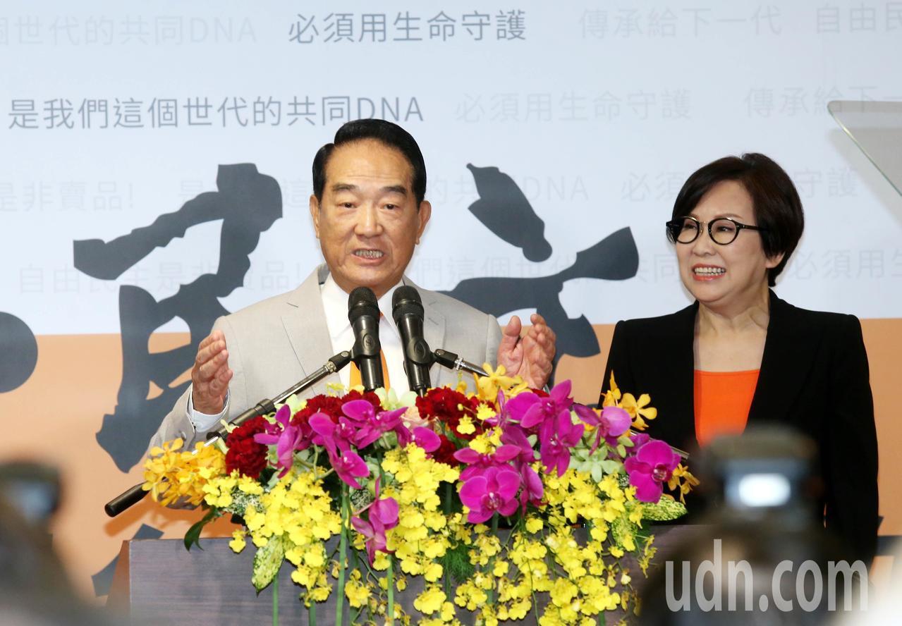 親民黨主席宋楚瑜(左)搭擋前聯廣董事長余湘(右)中午宣布第4度參選總統。記者林俊...