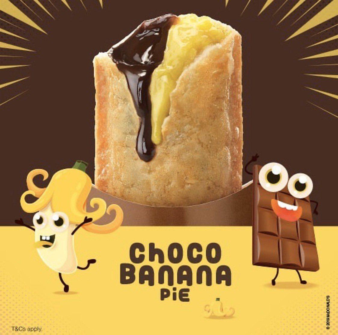 香蕉控最愛「香蕉巧克力派」愈吃愈上癮。圖/取自McDonald's Singap...
