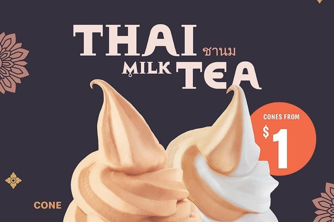 麥當勞也飄南洋風!超夯「泰奶霜淇淋」讓你一秒到泰國