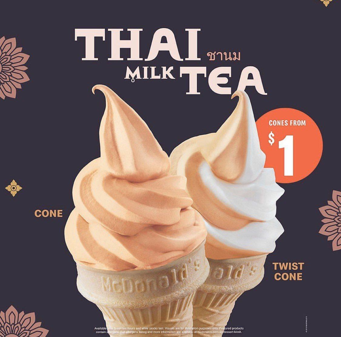 限定款「泰奶霜淇淋」充滿濃厚東南亞風情。圖/取自McDonald's Singa...