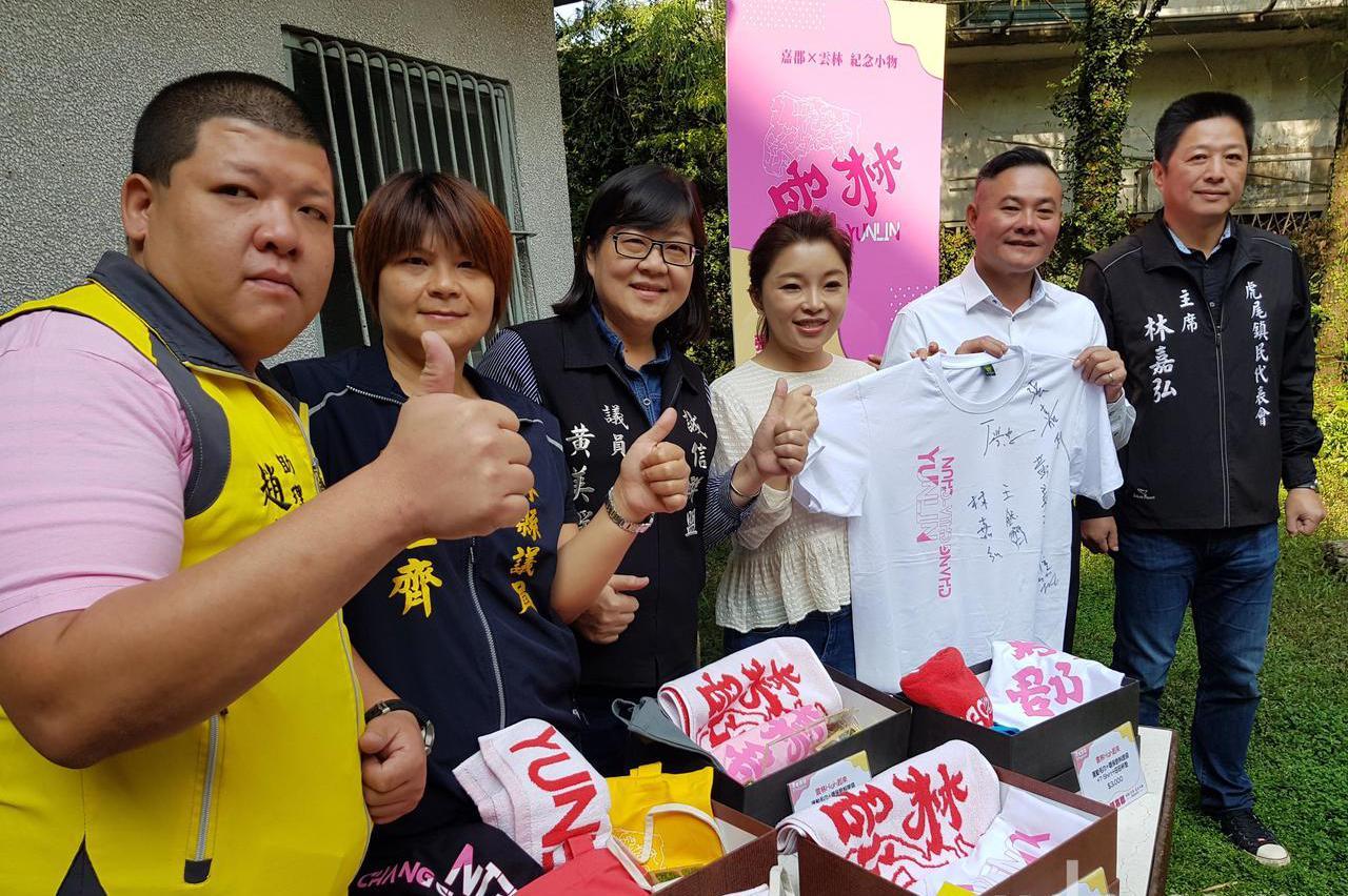 張嘉郡發表紀念小物 徵求小額捐款