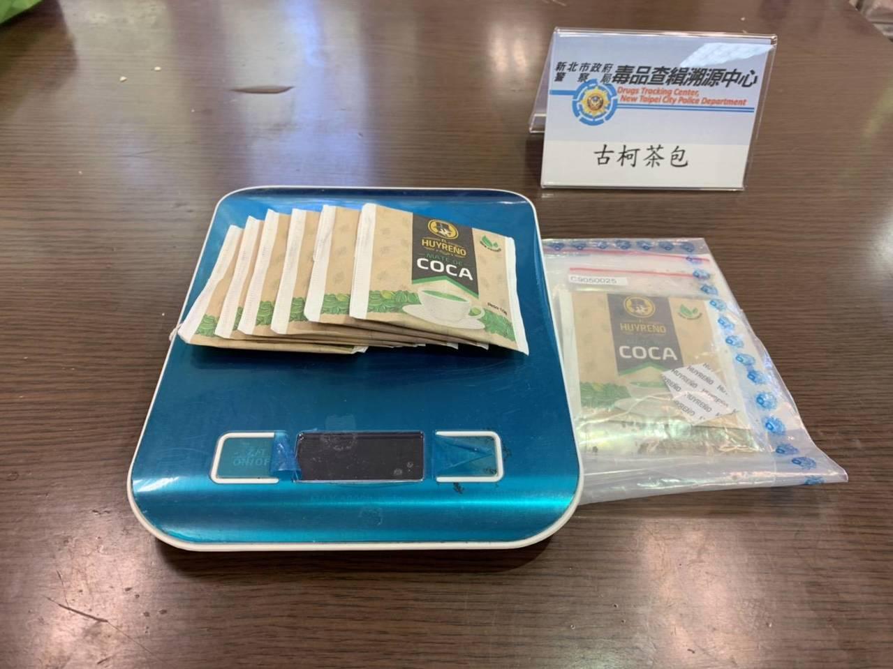 婦人網路以為物易物交換喝剩的古柯茶包,因驗出含古柯鹼成分,遭警方依法送辦。記者王...