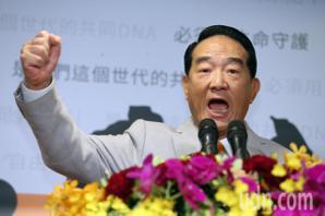 宋楚瑜參選 韓國瑜:我自己該努力的會全力以赴