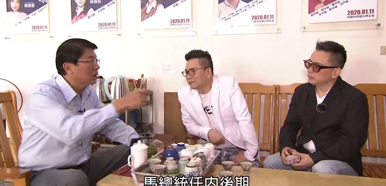 謝龍介上網路節目接受主持人沈玉琳等人的訪問。圖/取自網路