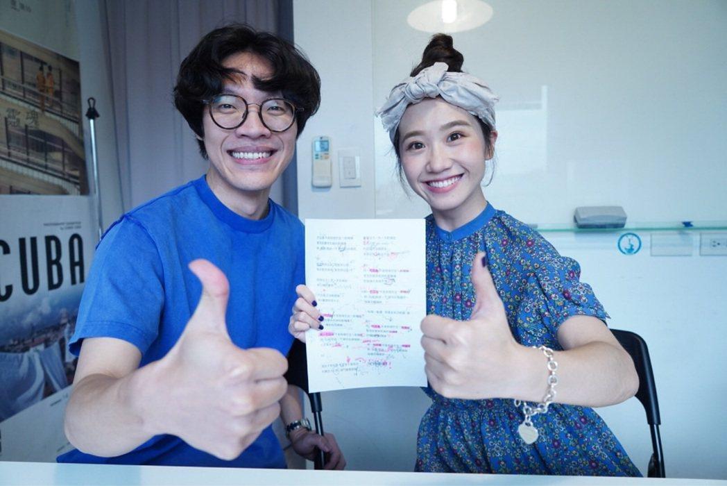 盧廣仲與Lulu黃路梓茵因合作新歌「巴豆痛」熟稔而傳出戀情。圖/環球唱片提供
