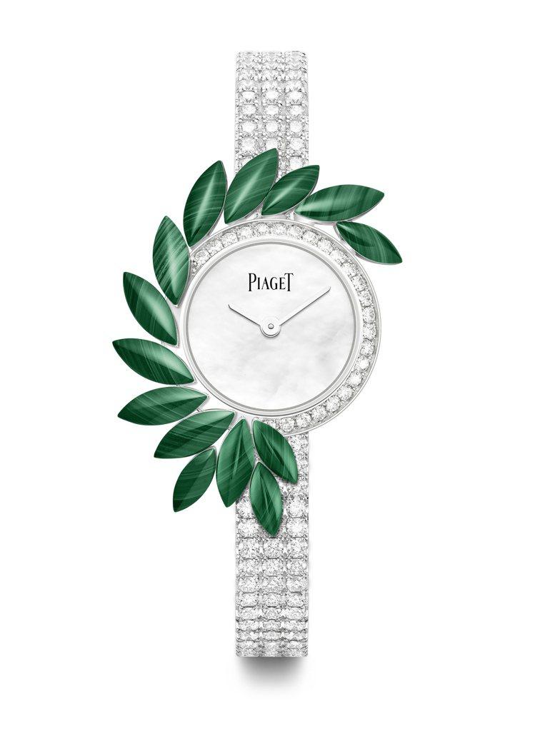 Piage Golden Oasis「漠地蕾絲」孔雀石頂級珠寶鑽石腕表,18K白...