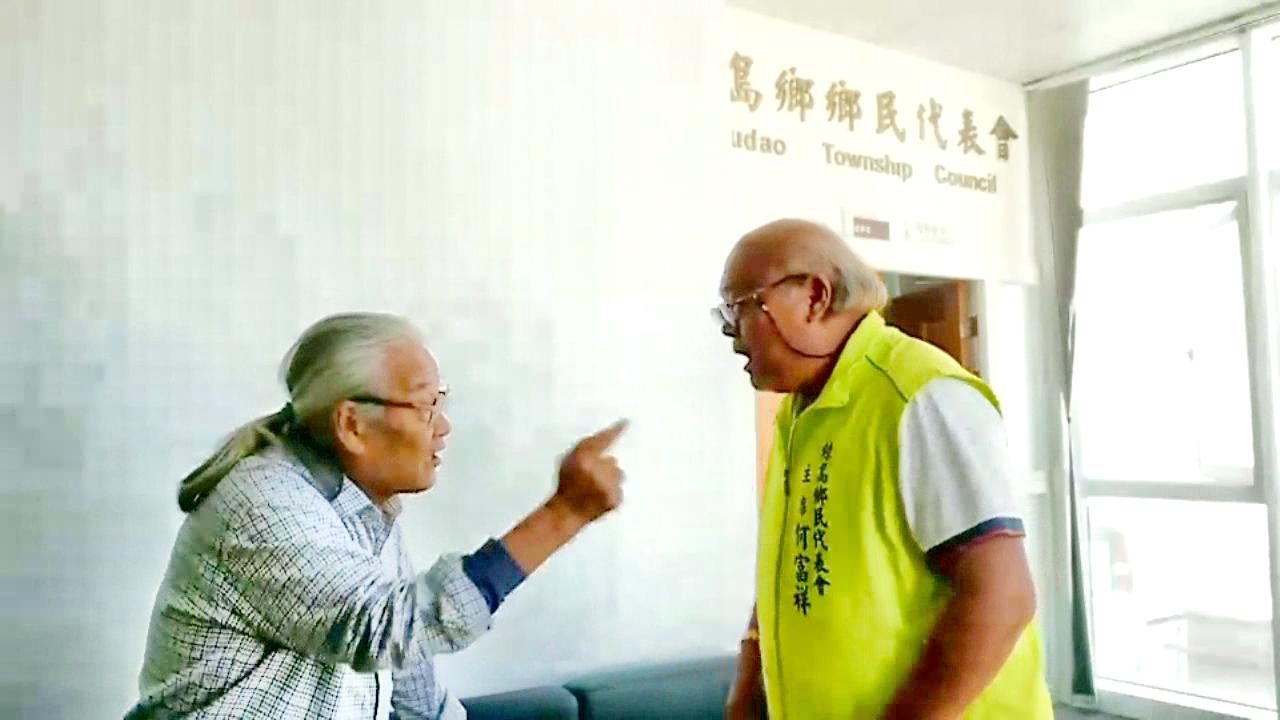 綠島鄉民代表田貴寶(左)質疑主席何富祥違反議事規則,兩人在議事廳外發生口角。記者...