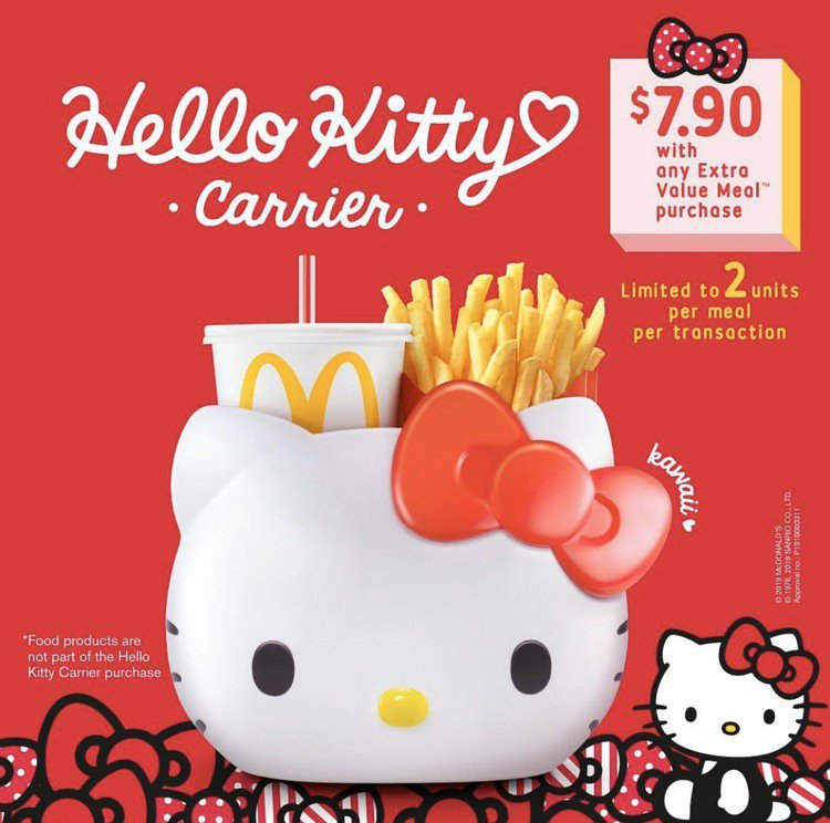 「Hello Kitty 萬用置物籃」化身時尚最潮單品。圖/取自McDonald...