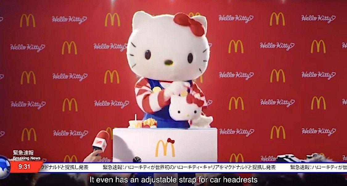 麥當勞歡慶Hello Kitty 生日,推出超萌「Hello Kitty 萬用置...