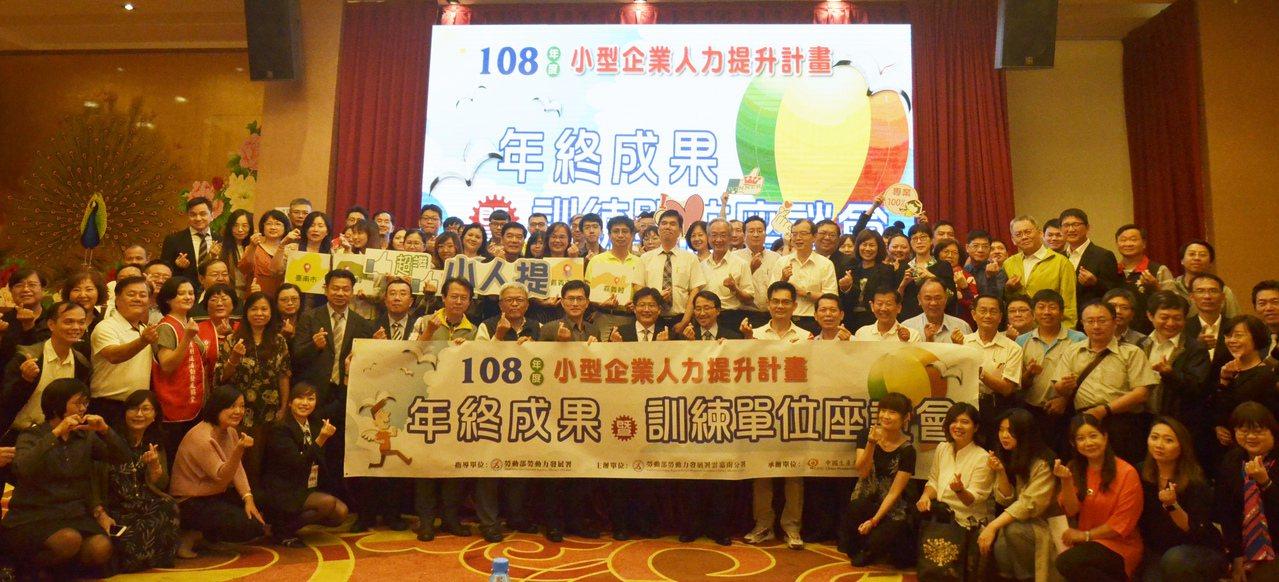 勞動部雲嘉南分署今舉辦「小型企業人力提升計畫」職訓成果展,吸引200家廠商與辦訓...