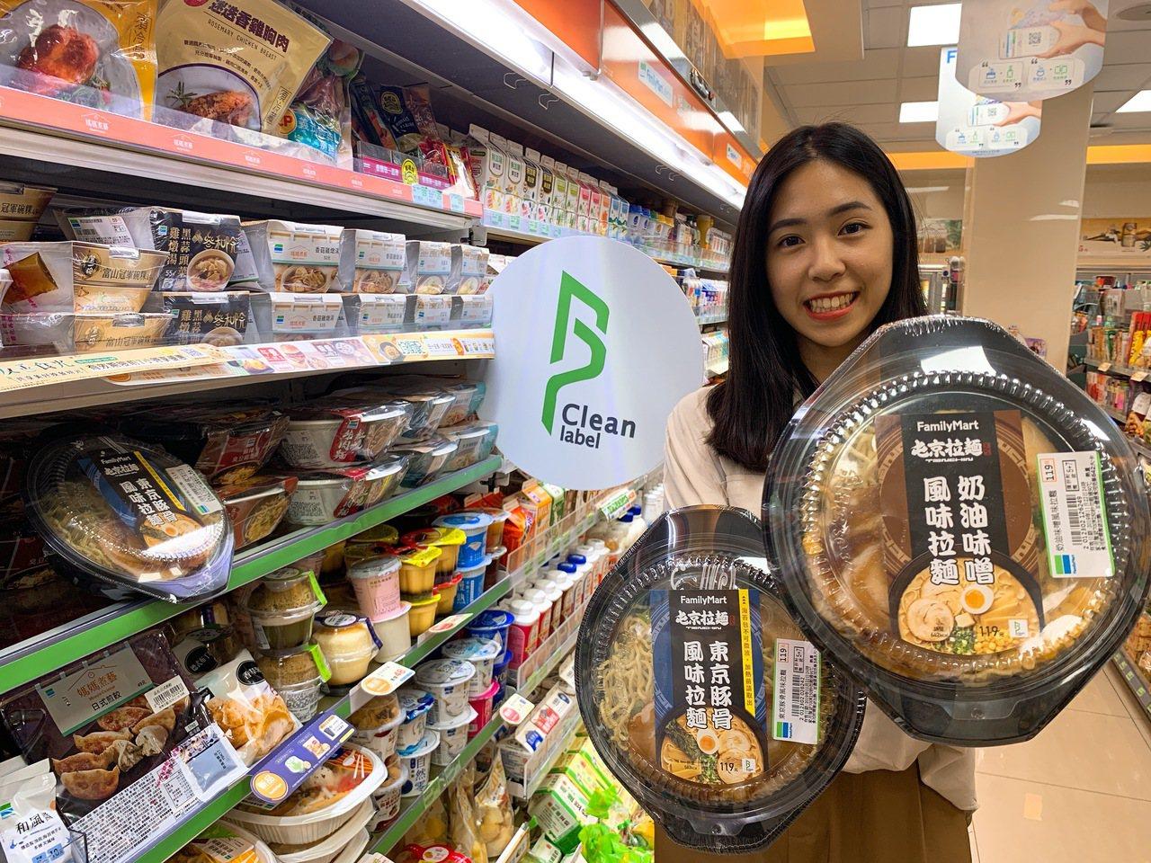 全家便利商店鮮食新品都以通過Clean Label評鑑為優先。11月20日最新上...