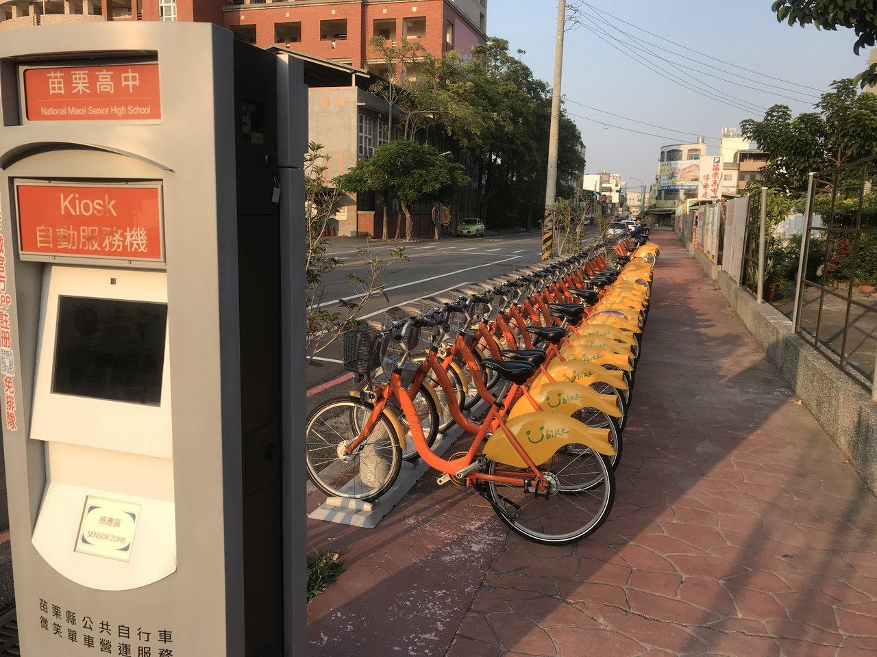 苗栗縣公共自行車YouBike,從2018年9月下旬建置完成啟用迄今,累計騎乘次...