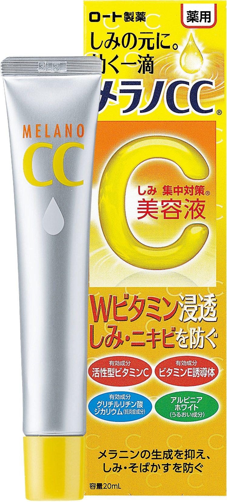 11月14日至11月20日松本清新竹一號店推出Melano CC高純度維他命C亮...