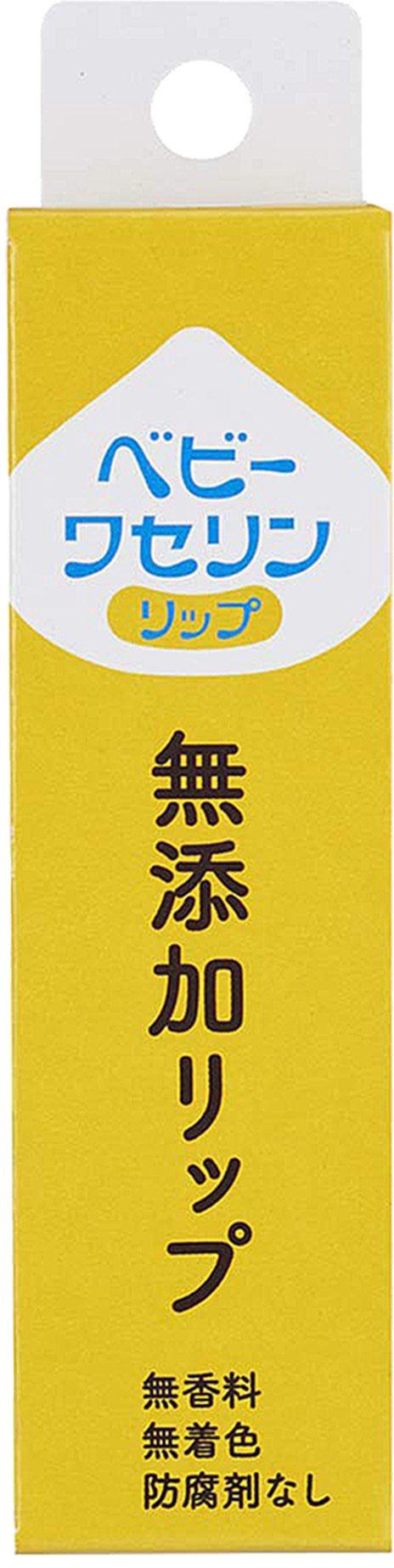 松本清獨家推出健榮製藥寶貝凡士林護唇膏,售價98元。圖/松本清提供