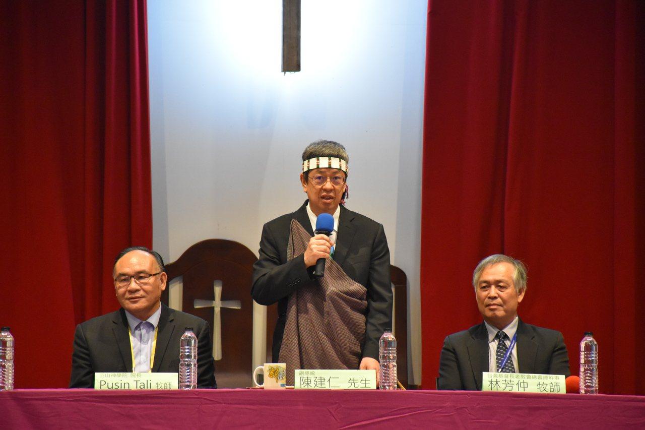 副總統陳建仁(中)今在玉山神學院追悼高俊明牧師,並表示願做蠟燭照亮台灣。記者王思...