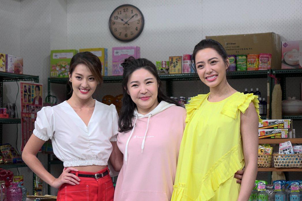 宋城希(右)、娃娃(張幼楒)、顏曉筠在「有家雜貨店」中飾演張魁的租屋房客。圖/東...