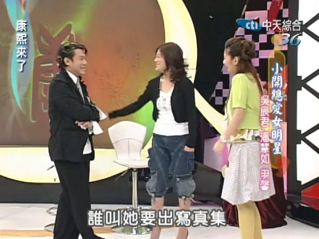 尹馨(中)曾上「康熙來了」與Selina(右)同台。圖/截圖自youtube